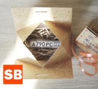 Пример упаковки