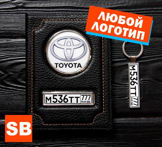 Обложка с номер и логотипом авто из кожи