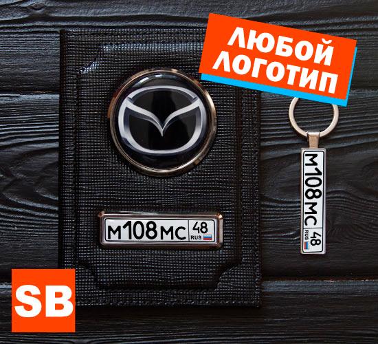 Обложка с номером машины