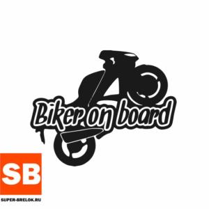 "Наклейка для авто ""Biker on board"""
