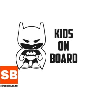Наклейка на машину Kids in board