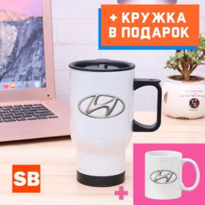Кружка-термос Hyundai