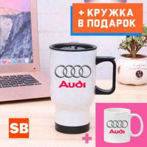 Кружка-термос с логотипом Audi