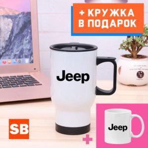 Кружка-термос Jeep