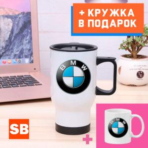 Кружка-термос с логотипом BMW