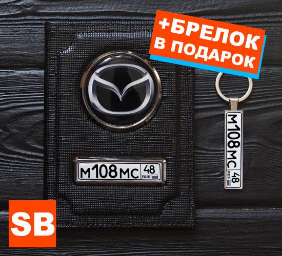 Обложка с номером и логотипом машины на заказ