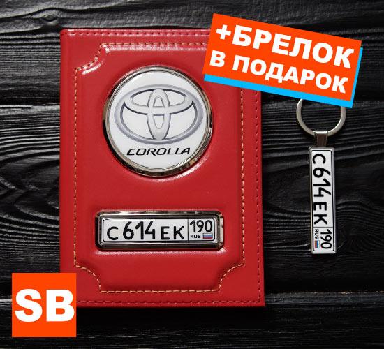 Красная обложка с ГОС номером