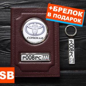 Обложка кошелек с логотипом авто