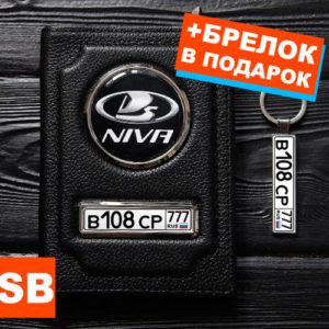 Обложка портмоне черного цвета