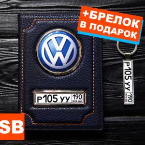 Обложка с ГОС номером и паспортом